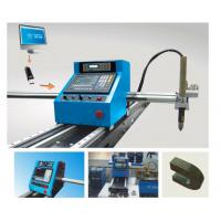 Best Portable CNC Plasma Cutting Machine And Automatic Gas Cutting MachineWith Steel Track wholesale
