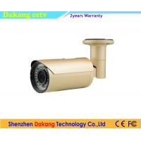 Quality IP66 H.264 HD IP Camera Wide Dynamic Range ONVIF Motion Detection for sale