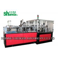 Buy cheap Automatic Paper Cup Machine Fully Automatic Coffee Cup Double Wall Paper Cup Machine 70-80pcs/Min product
