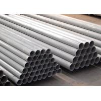 0.3mm - 20mm Thickness Seamless Steel Pipe Cold Drawn Max 18m Length ASTM A312