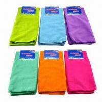 Best 50 x 70cm microfiber cleaning cloths, available in various colors wholesale