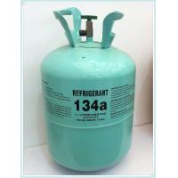 Best High quality r134a gas for car air condition small can good price car refrigerant R134a with 99.99% purity wholesale