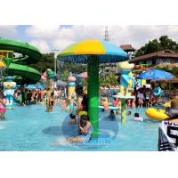 Best Commercial Water Park Equipment Children / Kids Spray Play Pool with Fun wholesale