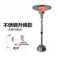 Best Round Flame Natural Gas Deck Heaters , Durable Free Standing Gas Patio Heater wholesale