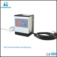 Best AC 220V multipurpose mini fuel dispenser,easy-use fuel dispenser,home car use mobile fuel dispenser wholesale