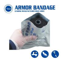 Buy cheap Sheath Repair Kit Armorcast Structural Material tape cable Protection Bandage from wholesalers