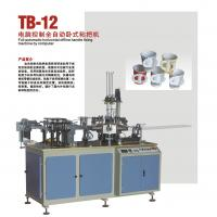 China TB-12 Full automatic horizontal offline handle faxing machine on sale