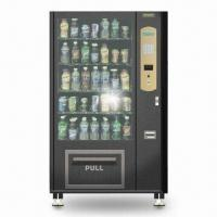 China Vending Machine with Sturdy Steel Construction, Durable Powder-coated and Painted Surfaced on sale