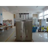 Best Commercial Alkaline Water Ionizer / ionized water purifier for food factory and restaurant wholesale