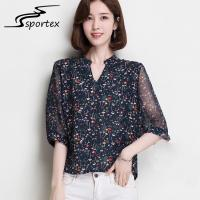 Best Half Sleeve Ladies Shirts And Blouses Small V Neck Breathable For Summer wholesale