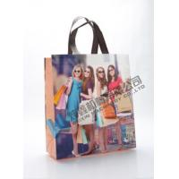 Best Cheap Price Custom Printed Eco Friendly Tote Grocery Shopping Fabric PP Laminated Recyclable Non Woven Bag wholesale