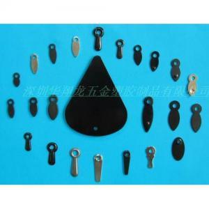 Best metal leaf / turnbutton / photo frame accessory wholesale