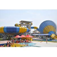 Outdoor Adult Water Slide Games , Fiber Glass Steel Pipe Tornado Water Slides