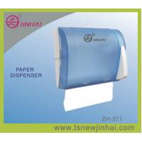 China ZH-371 Bule Color Plastic Jumbo Roll Paper Towel Dispenser on sale