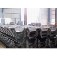 Buy cheap Steel sheet pile from wholesalers