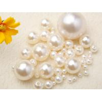 China faux pearl beads on sale