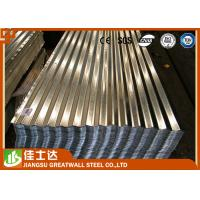 Best Zincalume / Galvalume Corrugated Steel Sheets Corrugated Roofing Sheets 0.12-3.5mm wholesale