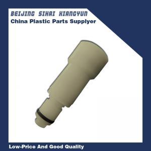 Best Washing Mashine Plastic Push Fit Connector Male wholesale