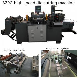 Best automatic die cutting machine high speed high performence label high speed die cutter wholesale