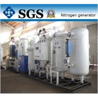 Best Oil & Gas Extraction Energy Saving Membrane Nitrogen Generator 95%-99.99% Purity wholesale
