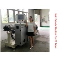 """Best """"3/8"""" 1/4"""" PE Water Tube / Pipe Making Machine For Water Purifier wholesale"""