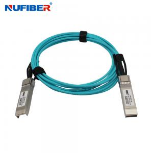 Best Huawei Compatible Copper 10G SFP+ To SFP+ AOC Cable wholesale