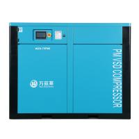 Electric Oil Injected Rotary Screw Compressor / 25 Hp Screw Air Compressor