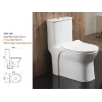 China Trend Sanitaryware S trap One piece toilet Siphonic 1pc WC with UF slim thin seat cover on sale