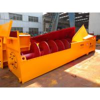 Best Gravel Aggregate Mobile Stone Washing Machine Mine Quarry Sand Screw Washer wholesale