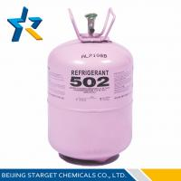 China 502 ISO1694 Cryogenic blend / Mixed refrigerant 502 replacement for cooling showcase on sale