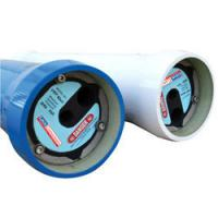 Best 8040 600psi frp membrane housing pressure vessels with water filtration sustem for industrial wholesale