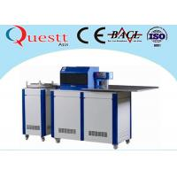 Best PC Computer Control Channel Letter Bending Machine 0.4 - 1.2mm PC Control For AD Signs wholesale