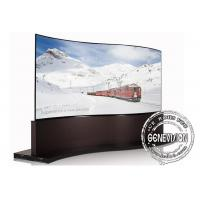 Best Large 46 Inch Curved DID Video Wall Advertising 3.5mm Bezel Energy Saving wholesale