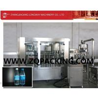 China Running stability big bottle water filling machine on sale