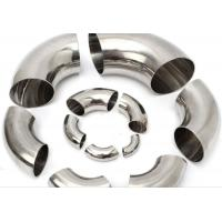 Buy cheap Stainless Steel Sanitary Fitting 3A SMS BRIGHT SS304,SS316L,25.4*1.5MM from wholesalers
