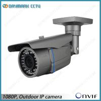 Best 2 Megapixel Wired IP Camera ICR Manual Zoom 2.8-12mm Lens wholesale