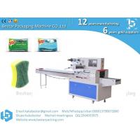 Best Dishcloth, water sponge automatic packing machine, high speed automatic pillow packing machine wholesale