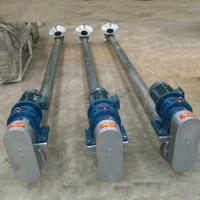China 304 Stainless steel  Grain vibrating augers conveyor used for transfer milk powder on sale
