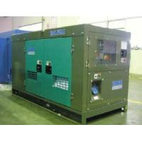 Best Isuzu Diesel Generator Sets (R-I30ZQD) wholesale