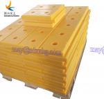 Best 500mm high quality hardness virgin anti-impact wharf uhmwpe fender pads wholesale