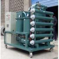 Buy cheap Transformer Oil Recycling, Oil Filtration plant from wholesalers