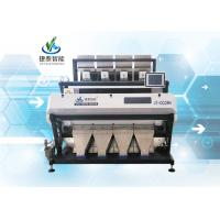 Best LED CCD Peanuts / Speckled Kidney Bean Color Sorter Machine 220V / 50HZ wholesale
