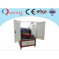 Best Water Cooling Precision Laser Cutting Machine 300 Watt With Sealed Working Table wholesale