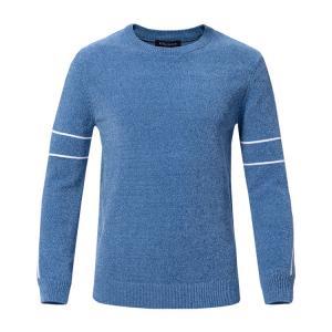 Best Crew Neck Mens Warm Winter Sweaters Slim Fit Custom Logo Multi Colored wholesale