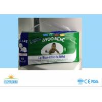 Best Custom Green Disposable Baby Nappies Chlorine Free With Magic Tapes wholesale