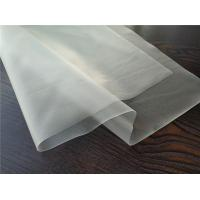 China Absorb Impacts Laminated Glass Interlayer , PVB Laminating Film For Glass Curtain Wall on sale