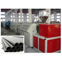 Best Single Screw Tube Polyethylene PE Pipe Extrusion Line For Liquid Convey wholesale
