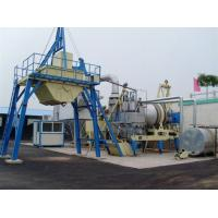 China asphalt plant asphalt drum mix plant SAP40-40TPH on sale