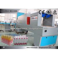 China Infusion Bottle Packing Machine For PE Film Shrink Wrap / Bottle Sorting on sale