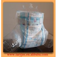 Best OEM Private Lable Nappy Manufacturers In China Disposable Baby Diaper wholesale